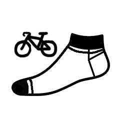 Kerékpáros zokni