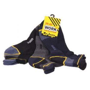 Protect Work 1014 biciklis pamut zokni - 3 pár