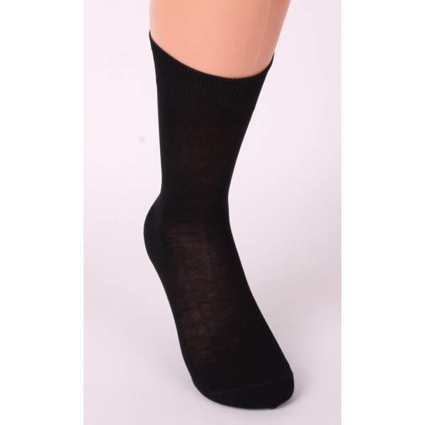Katia art 5000 férfi 100% Pamut zokni - 6 pár