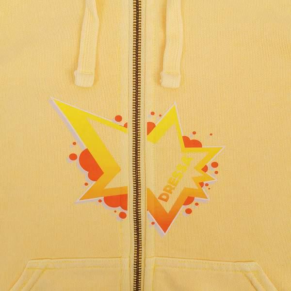 Dressa College Oversize női pamut cipzáros kapucnis pulóver - vajszín