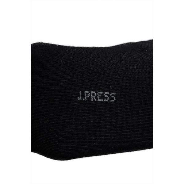 JPRESS MP3WS013 női titokzokni csomag - 3 pár