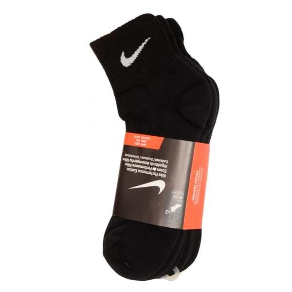 Nike Performance pamut bokazokni - 3 pár